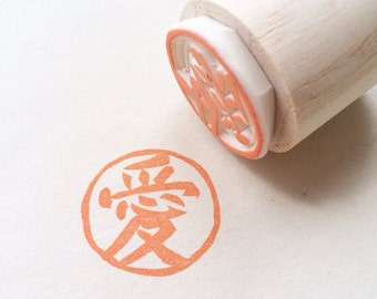 Love. Rubber stamp - Made to order