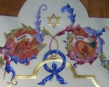 CUSTOM Wedding Vows, Wedding Contract, Ketubah, Wedding Certificate in Calligraphy on Parchment