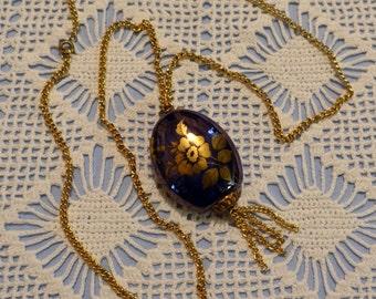 Vintage Pomander Pendant