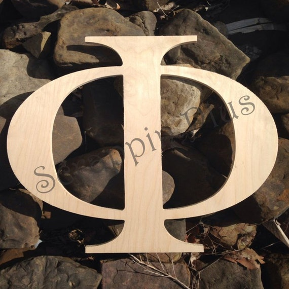 wooden greek letters 12 inch wooden letters unfinished alpha omega 17567
