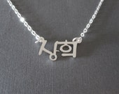 Personalized Mini Sterling Silver Korean Name Necklace