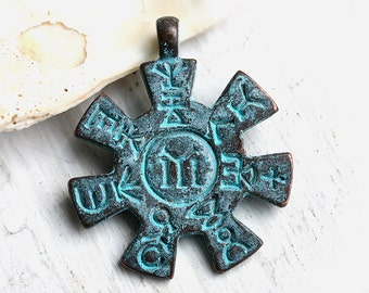Symbolic Pendant bead - Ancient signs - Green patina on copper, Greek, metal, 39mm - F144