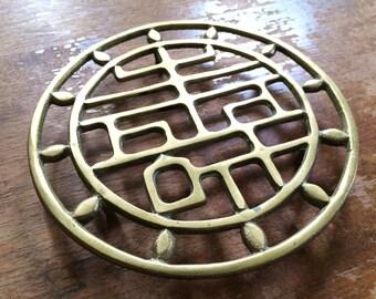 Decorative Brass Trivet or Plant Holder