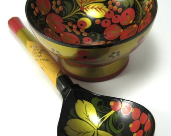 Russian Khokhloma Bowl And Ladle 1970s USSR Signed Gold Hand Painted