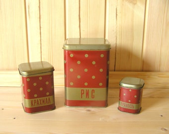 Polka dot tins Soviet vintage polka dot tin set Vintage food containers