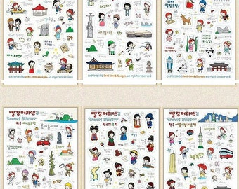 Travel Sticker - Korea- 6 Sheets