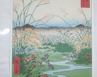 Japanese Print Otsuki Fields in Kai province Hiroshige