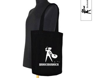 """Jute bag """"BANKAHANKA"""""""