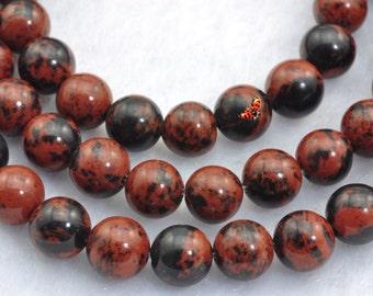 Mahagony Obsidian smooth round beads 6mm,62 pcs