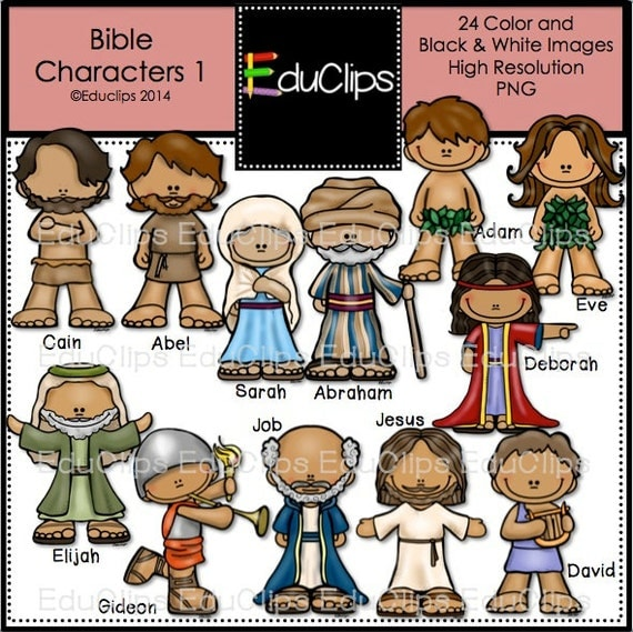 Bible characters 1 clip art bundle by educlips on etsy