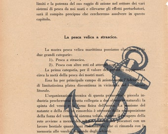 P.69, Anchor, blue dust.