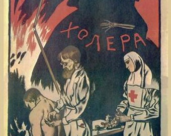 WW1 Soviet Russian Army Vaccination propaganda poster