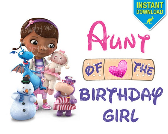 Doc mcstuffins birthday aunt of the birthday girl printable for Doc mcstuffins birthday girl shirt