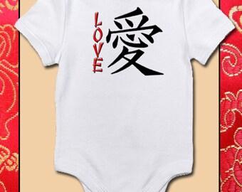 Kanji symbol bodysuit or tee