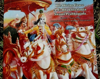 Bhagavad Gita with Sanksrit translation, travel size, full color original artwork