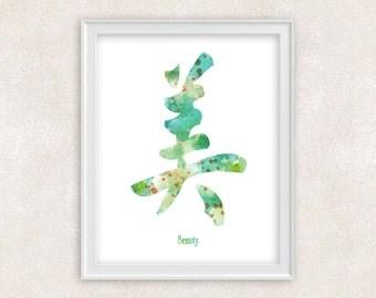 Beauty Chinese Symbol Watercolor Art Print in Blue/Green - Home Decor - Wall Art 8x10 PRINT - Item #737B