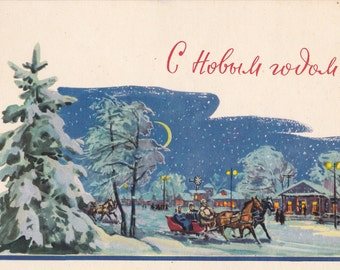 "Signed. Vintage ""Happy New Year"" Postcard - 1961, Izogiz. Condition 4/10"