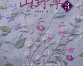 Totsuka Sadako - WILD FLOWERS EMBROIDERY n3 Japanese Craft Book