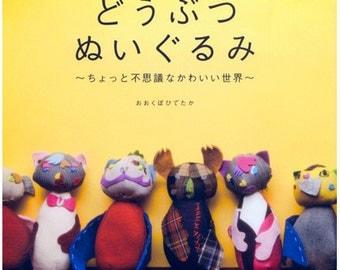 Cute Stuffed Animal - Japanese Craft Book