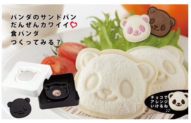panda sandwich mold maker japanese bento lunch box accessories. Black Bedroom Furniture Sets. Home Design Ideas