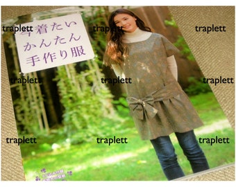 Japanese Craft Pattern Book Sewing with Natural Linen Cotton Fabrics