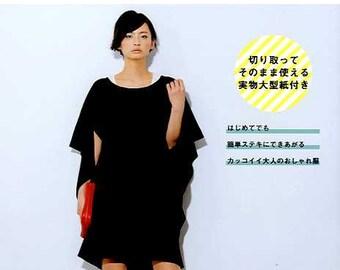 Adult Cute Straight Stitch Dresses and Tunics - Japanese Craft Book