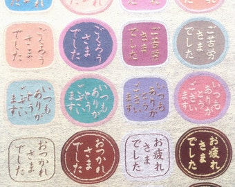 Japanese Stickers Words of appreciation Washi Paper (S267) Gold Purple Pink Green Metallic