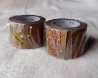 mt Online Store Limited Edition Washi Masking Tape - Cardboard