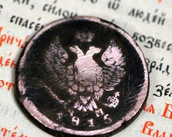 antique RUSSIAN coin 1815, Imperial Russian copper coin, antique metal coin, coolvintage, collectibles, patina, old, age, X 112