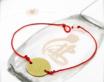 """Om - Hand stamped disc (5/8"""") pendant unisex bracelet"""