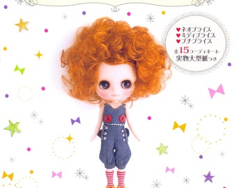 Blythe Collection 42 – Make Clothes for Your Blythe and Petite Blythe - Japanese craft book