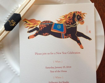 Chinese New Year Party Set - Party Invite, Place Cards, Bottle Tag
