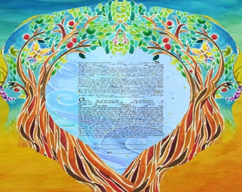 CUSTOM KETUBAH - Ketubahs - Jewish Wedding contract - Wedding Vows - Jewish Judaica Art - Personalized in Hebrew English - One Heart Trees