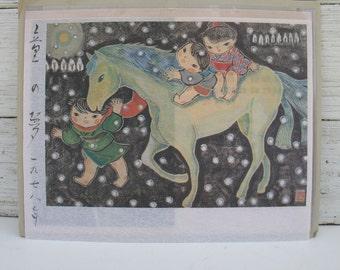 Vintage Japanese Calendar - 1978 Adorable Art on Rice Paper