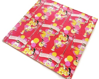 Vintage Wrapping Paper - Happy Birthday Clown Party - One Full Sheet