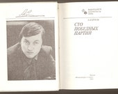 Chess. 100 Victorious Games by Anatoly Karpov Soviet Grand Master, Analysis of Games Vintage 1984 Instructional Chess Book