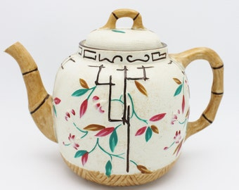 Teapot  English Antique Bamboo and Trellis Brownhills Pottery Co.
