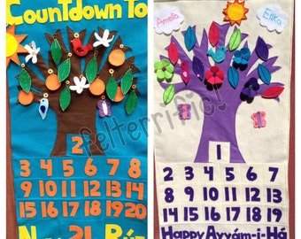 Handmade Countdown to Naw Ruz or Happy Ayyam-i-ha Calendar