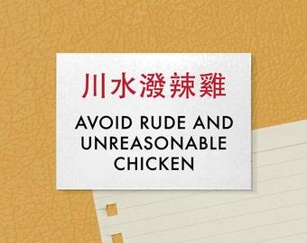 Chinglish Funny Magnet. Fun Kitchen Humor. Avoid Rude and Unreasonable Chicken