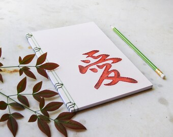 Ai. Love. Valentine's Gift.  Embroidered Notebook. Japanese Notebook. Kanji Journal. Calligraphy Notebook. A5 Stab Bound Journal. Love Gift