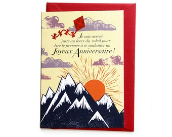 Birthday card - lift from the Sun, with envelope