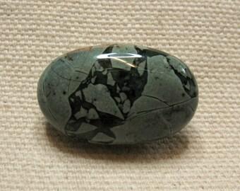 Magnesite Cabochon, 24 x 15 mm - Item 57211