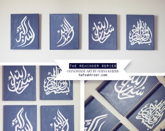 Islamic wall art, islamic canvas painting set, islamic calligraphy painting, dhikr set, tasbeeh