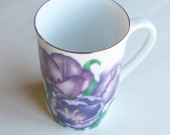 Otagiri Purple Flower Cup