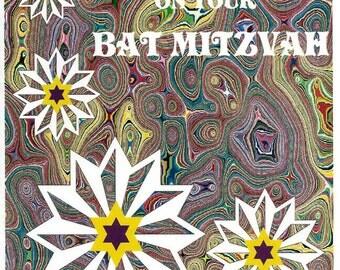 Bat Mitzvah Agate Jewish Note Card