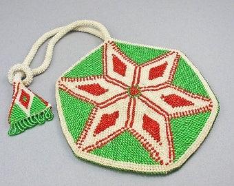 Vintage Beadwork Purse Beaded Coin Purse Turkish Beadwork Evening Purse Beaded Bag Vintage Accessories