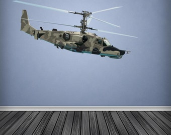 Wall Decal Army Helicopter Sticker Camouflage Military Chopper War Flying Tank