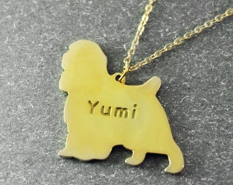 Free shipping  - Springer Spaniel  necklace  Springer Spaniel  pendant  Customized dog necklace  custom dog's name jewelry