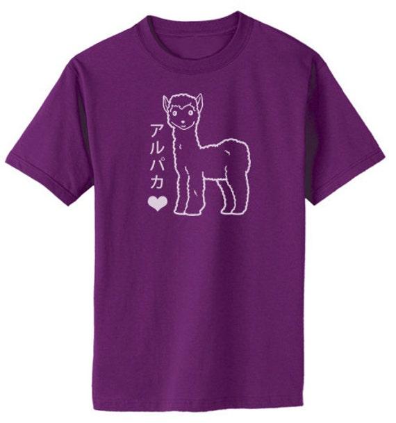 kawaii alpaca t shirt cute llama shirt kawaii by. Black Bedroom Furniture Sets. Home Design Ideas