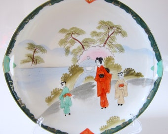 Two Handle Hand Painted Plate Japan Floral Gold Geisha Girls